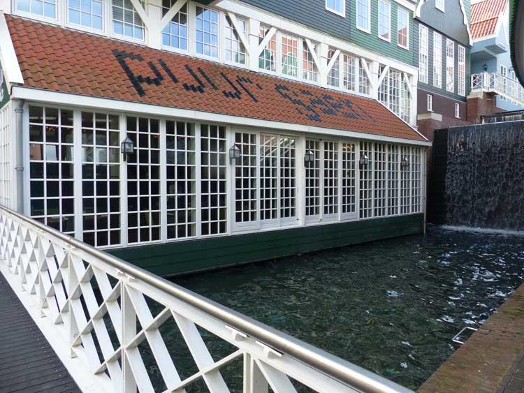 Inntel Hotels Amsterdam Zaandam - MenStyleFashion (3)