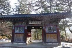 South Korea Woljeongsa Temple Pyeongchnag Winter Olympics 2018 menStyleFashion (10)