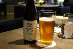 Taiwanese Craft Ale with Oolong Tea
