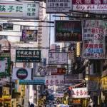 Tips to Exploring Hong Kong On a Budget