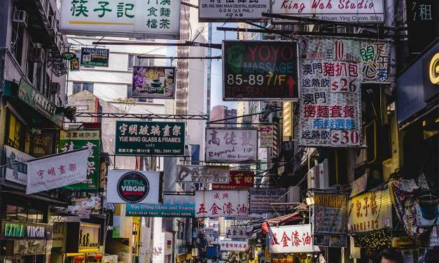 Tips to Exploring Hong Kong On a Budget