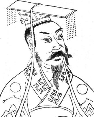 Ritratto di Liu Bei