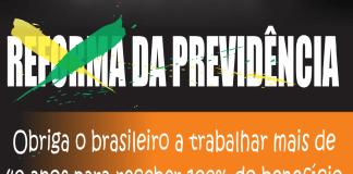 Reforma da previdência e a divida dos ricos do Brasil