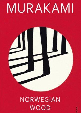 Norwegian Wood di Murakami: una dolce melodia da Oriente