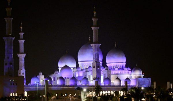 Abu Dhabi servizio di incontri Icone di matchmaking