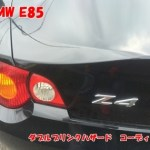 BMW Z4(E85) 車検からのダブルブリングハザードコーディング