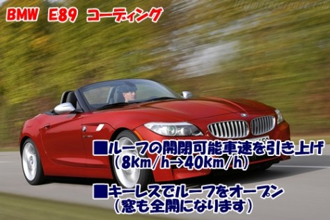 BMW-E89-Z4-sDrive35is_1