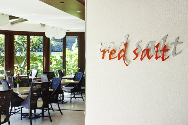 The stylish Red Salt restaurant at Kauai's Koa Kea Hotel and Resort in Poipu offers upscale dining with an emphasis on seafood. (Koa Kea Hotel)