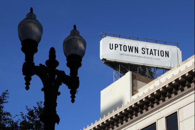 "The old Sears building, now renamed ""Uptown Station"" is photographed on Wednesday, Sept. 23, 2015 in Oakland, Calif. Uber, San Francisco's rapidly growing ride-sharing technology company, will purchase downtown Oakland's old Sears Building that fronts both Broadway and Telegraph Avenue, the company announced Wednesday.(Laura A. Oda/Bay Area News Group)"