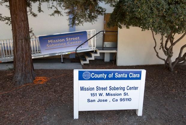 圣何塞加入县清醒中心的复兴,以遏制醉酒逮捕