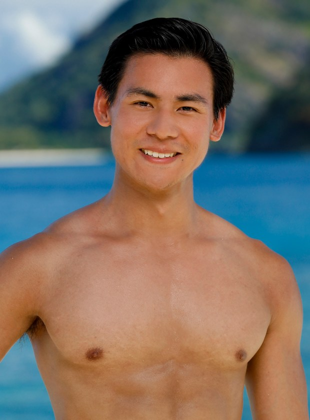 James Lim will be competing on 'Survivor: Ghost Island.' (Robert Voets/CBS)