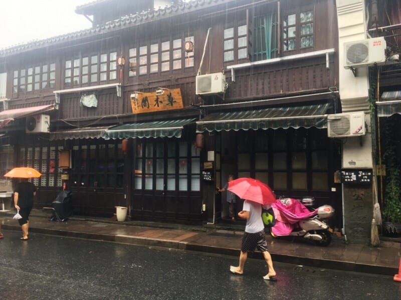 Calles de Hangzhou