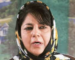File Photo: Mehbooba Mufti