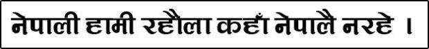 suryodaya Nepali font