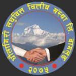 Dhaulagiri Laghubitta Bittiya Sanstha