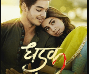 7 Ways How is dhadak different from sairat
