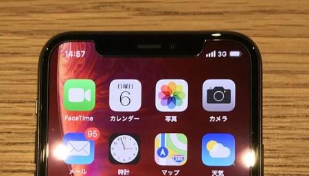 iPhoneに差した場合。「3G」で通話は可能です。