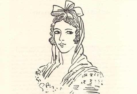 María Antonia Fernández, La Caramba
