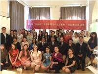 "Elevi sibieni de la ""Brukenthal"" și ""Goga"", premiați la concursul ""Chinese Bridge"""