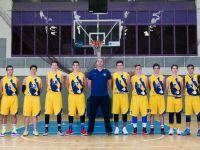 O zi până la startul Turneului Final Under 18 de la Sibiu