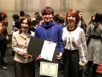 Tamura Koichiro,câștigătorul premiului FITS la YDC 2018