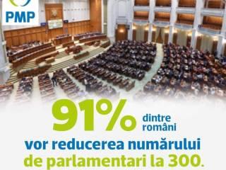 Pact pentru reducerea la 300 a numărului de parlamentari și eliminarea pensiilor speciale (P.E)