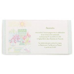 carte invitation communion busquet 2013 01 431 15856 3b 92 003 09999