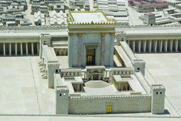 Samuel's Temple