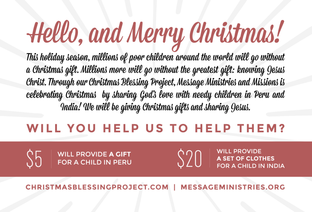 0000-Christmas-Blessing-Project-Back