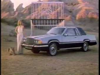 1980 Mercury Cougar XR-7