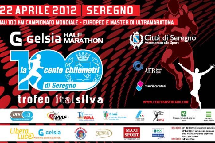 Messina presente al Mondiale della 100 km
