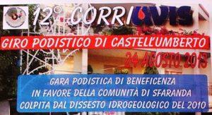 12-Corriavis-CorriAMO-Sfaranda-Castellumberto-08-24