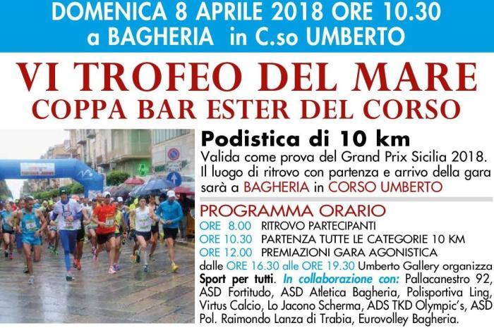 """Si alza il sipario sul """"6° Trofeo del Mare"""" di Bagheria"""