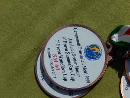 Campionato Provinciale 5 Km su pista - 148