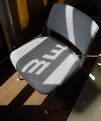 design_chair_me