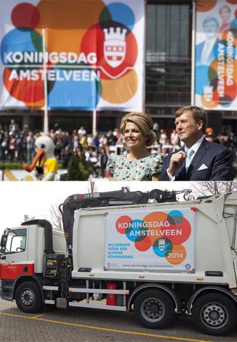 koningsdag_amstelveen_3