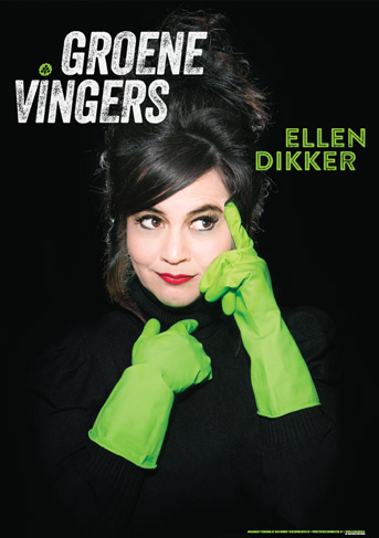 ellen_green_fingers