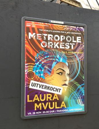 mo_mvula_street