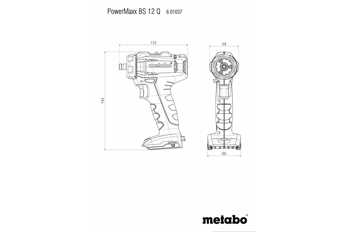 Powermaxx Bs 12 Q Cordless Drill Screwdriver