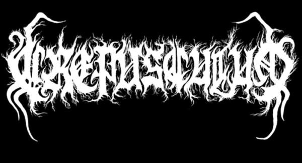 Crepusculum Logo