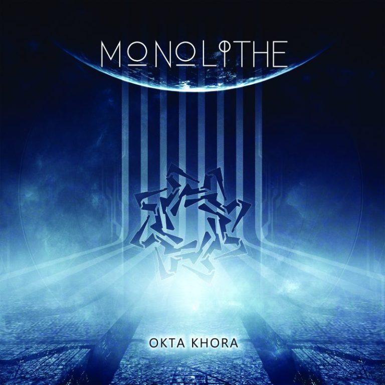 Monolithe - Okta Khora