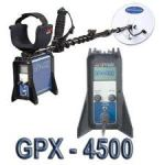 Information on gold prospecting metal detector