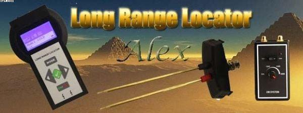 LONG RANGE LOCATOR METAL DETECTOR