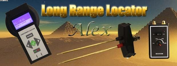 LONG RANGE LOCATOR METAL DETECTOR