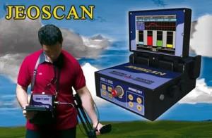 Jeoscan metal detectors for gold