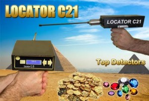 Locator metal detectors for gold