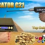 Locator metal detectors for gold