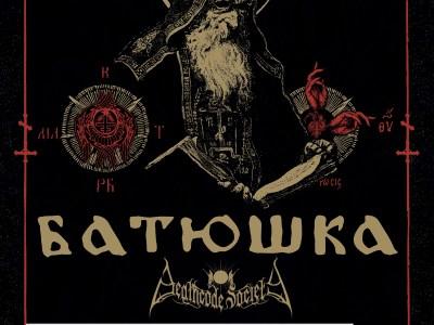 Affiche du concert de Batushka et Deathcode Society à Lyon en 2018