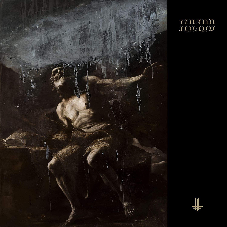 Behemoth ILYAYD
