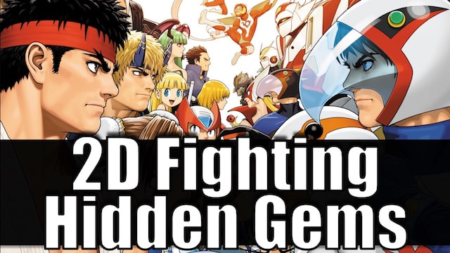 More 2D Fighting Games - Hidden Gems w/Reggie